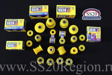 Полиуретановые сайлентблоки SS20 (комплект)