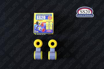 Стойки стабилизатора с полиуретановыми втулками SS20
