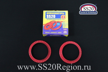 Шумоизоляторы передней подвески SS20 (2 шт.)