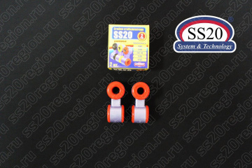 Стойки стабилизатора с полиуретановыми втулками SS20 Спорт